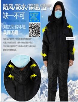 cotton wadded jacket
