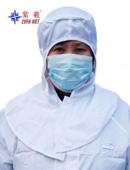 Antistatic scarf cap