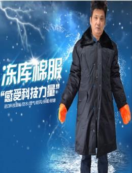 男款冬季加绒加厚中长款棉大衣冷库防寒服劳保大衣户外保安大衣