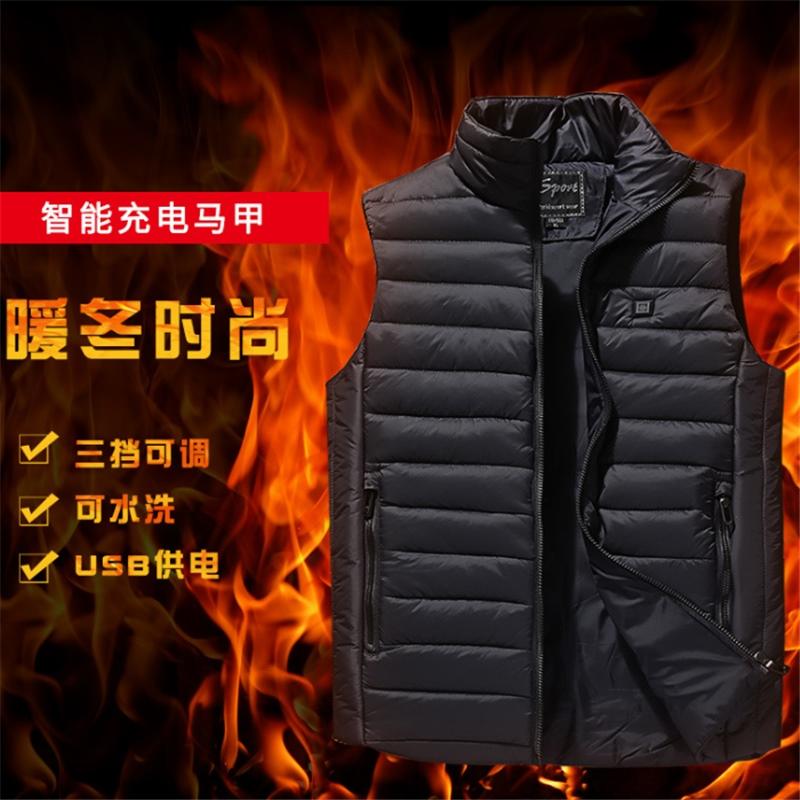 智能恒温加热马甲USB充电发热保暖秋冬季韩版修身羽绒棉背心