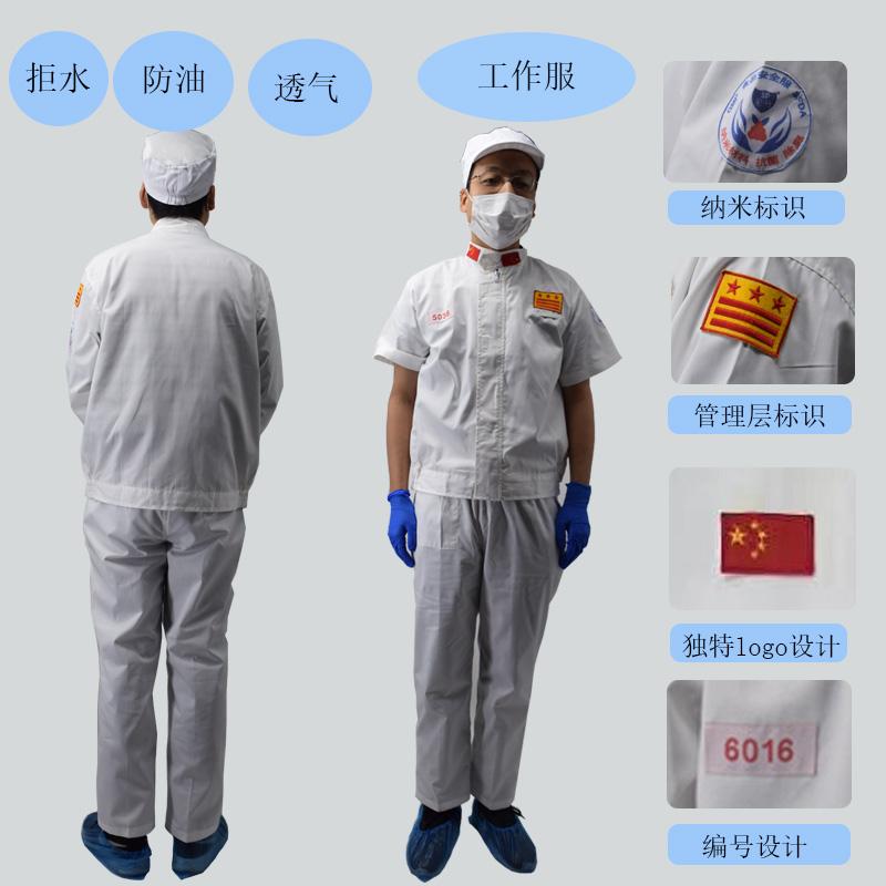 厂家直销食品厂长袖工作服套装可定制logo管理层标识车间工作服工装