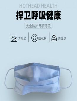 一次性防护口罩防尘防花粉防唾液透气男女通用三层熔喷布口罩