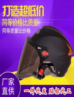 紫羲ZXFH.NET头盔助力车乘员盔摩托车头盔电动车头盔可定制广告盔夏盔上海工厂 玫红色 玫红色