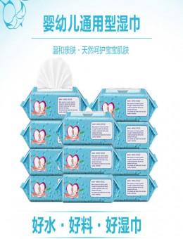 紫羲ZXFH.NET婴儿湿巾儿童宝宝手口成人学生带盖湿纸巾 45片装