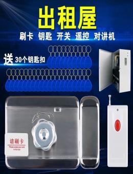 紫羲ZXFH,NET门禁系统套装电磁锁电子锁家用出租屋智能刷卡锁一体锁电控锁
