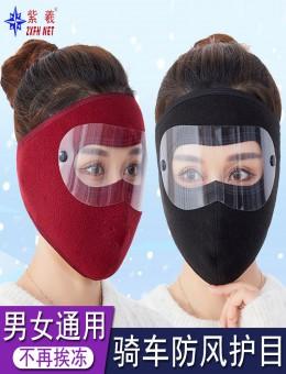 紫羲ZXFH.NET保暖面罩冬季户外骑行面罩带护目镜防尘防雾护耳脸罩