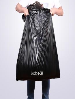 紫羲ZXFH.NET卷装特大号垃圾袋 商用物业酒店平口垃圾袋90*100cm50只 垃圾分类桶袋