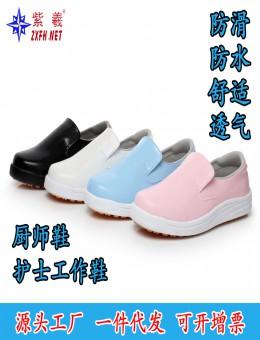 紫羲厨房防滑鞋防滑防水舒适透气厨师护士鞋酒店食堂食品厂工作鞋