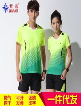 紫羲ZXFH.NET2021夏季新款T恤衫运动衫POLO衫情侣衫个性定制OEM