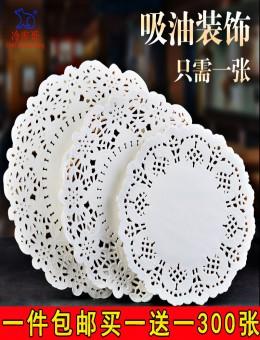 冷库哥源头生产厂家花底纸花边纸吸油圆形椭圆形垫纸蛋糕纸烘焙纸