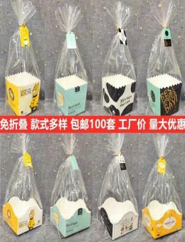 餐包包装袋牛角包面包袋面包盒烘焙包装西点盒胡萝卜面包托100套