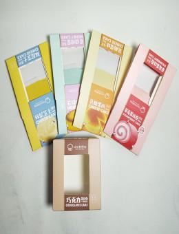 江心巧克力蛋糕卷包装盒双层芝士盒烘焙蛋糕包装盒奶酪盒定制