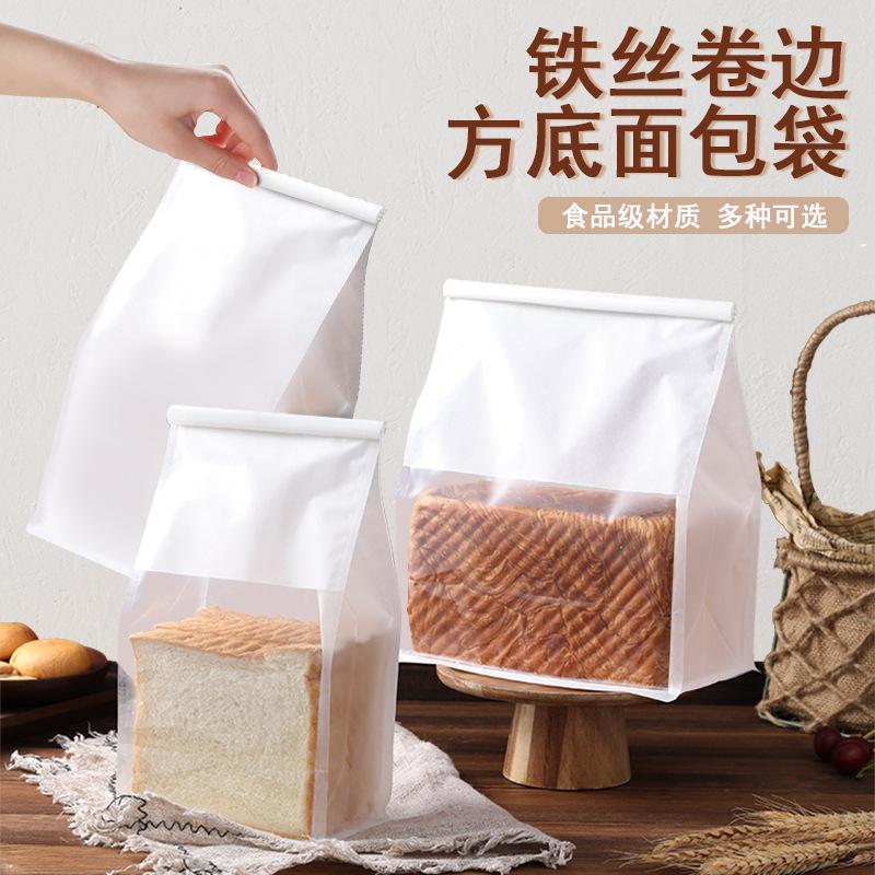 吐司包装袋 铁丝卷边牛皮纸雪花酥牛轧糖饼干烘焙食品包装袋定制