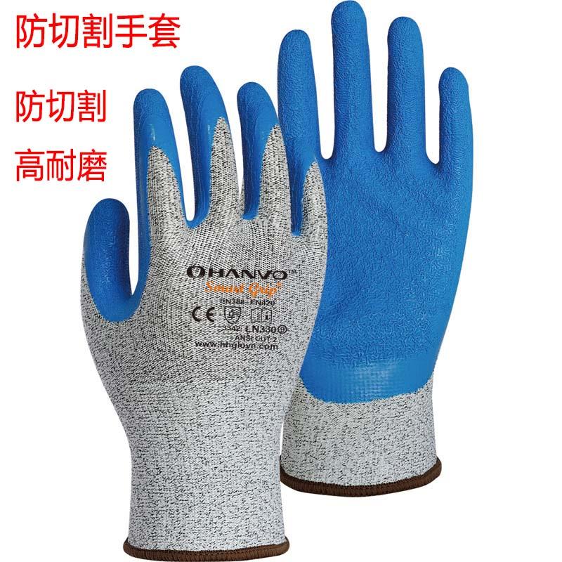 防切割手套麻灰浸高耐磨乳胶出纹掌浸 HPPE玻纤手套芳纶加钢丝手套