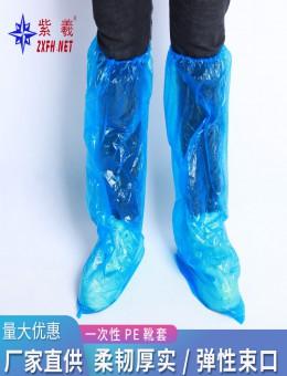 紫羲一次性靴套防水防护pe靴套长筒一次性鞋套养殖场塑料鞋套高筒靴套